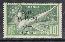 SYRIE N°149 N* - Syrie (1919-1945)
