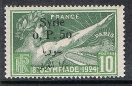 SYRIE N°149 N* - Syria (1919-1945)