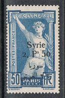 SYRIE N°152 N* - Syrie (1919-1945)