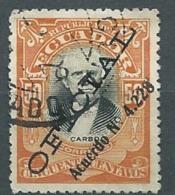 Equateur - Service  - Yvert N°  136 Oblitéré ( Rarissime Oblitéré , Plus Rare Que La Cote )   -   Po56405 - Ecuador