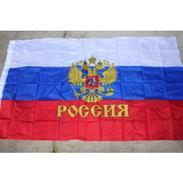 Drapeau De La Grande Russie ( Neuf) ( 150x90 Cm - 100% Polyester ) - Vlaggen