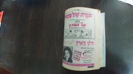 Passover Eve-passover Hagda Passover For Pesach-(25)-write From Hebrew - Libros, Revistas, Cómics