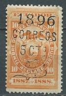 Equateur - Yvert N° 63 (*)   Po56510 - Ecuador