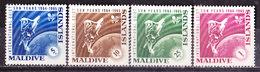 Maldive 1965-Anno Del Sole Calmo  Serie Completa Nuova    MLLH - Maldive (...-1965)