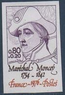 FRND 1976 Série De Personnages Célèbres   N° YT 1880-1882  ** MNH (3 Scans) - Francia