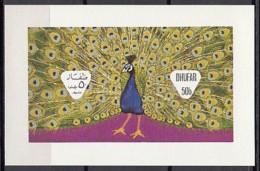 Dhufar 1972 (MNH) - Peafowl - Peacocks