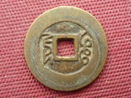 CHINE Monnaie à Déterminer !!!! - Chine