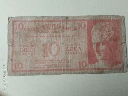 Casa Meditteranea 10 Dracme 1941 - Italian Occupation (Aegean)