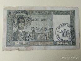 Occupazione Italiana Montenegro 10 Dinari - Unclassified