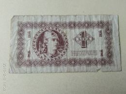 Istria Litorale Sloveno 1 Lira 1945 - [ 6] Colonie