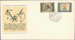 FDC Griechenland Greece Grèce 1965, Jahrestag Der Aufstandsbewegung, Michel 878-879 (450) - FDC