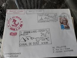 PLI 1980  PORTE HELICOPTERES JEANNE D'ARC FORBIN CANAL DE SUEZ DECEMBRE 1980 - Marcophilie (Lettres)