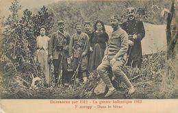 GUERRE BALKANIQUE - 1912 - BIVAC MILITAIRES  SERBES - Andere Oorlogen