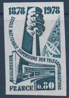 FRND 1978  Ecole Nationale Supérieure Des Télécomm  N° YT 1984 ** MNH - France