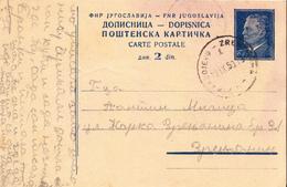PS WITH RAILWAY CANCEL RADOJEVO-ZRENJANIN - Postal Stationery