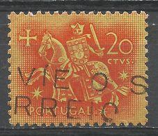Portugal 1953. Scott #763 (U) Equestrian Seal Of King Diniz - 1910-... République