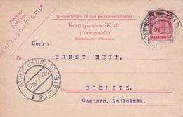Levant Autrichien - Österreich / Entier Postal  - 20 Para 20 - Constantinople - 1907 - Levant Autrichien