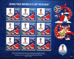 ZAR 2018 FIFA WORLD CUP FOOTBALL SOCCER RUSSIA 2018 4 SHEETS - World Cup