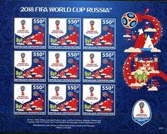 ZAR 2018 FIFA WORLD CUP FOOTBALL SOCCER RUSSIA 2018 4 SHEETS - 2018 – Russia