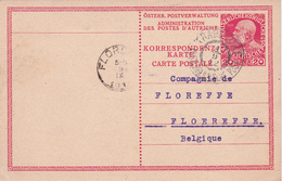 LEVANT AUTRICHIEN - 1912 - CARTE ENTIER POSTAL De Trapezunt - Levant Autrichien