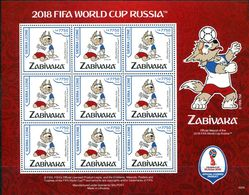 SIERRA LEONE 2018 FIFA WORLD CUP FOOTBALL SOCCER RUSSIA 2018 4 SHEETS WOLF ZABIVAKA - 2018 – Russia