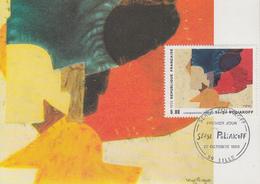 Carte  Maximum  1er  Jour   Oeuvre  De   Serge  POLIAKOFF   LILLE   1988 - Cartes-Maximum