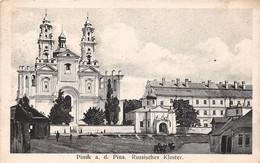 Belarus - Pinsk A D Pina - Russisches Kloster - Belarus