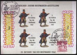 Germany Berlin 1967 / BEJUBRIA / Berliner Jugend Briefmarken Ausstellung / Vignette - Briefmarkenausstellungen