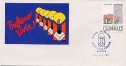Lote 1795F, Colombia, 1989, SPD - FDC, Si A La Vida, No A La Droga, National Plan Against Drug Addiction - Colombia