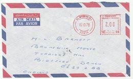 1978 Nairobi KENYA COVER METER Ne56 Stamps To GB Kenya Uganda Tanzania - Kenya, Uganda & Tanganyika