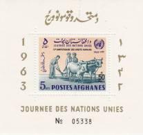 Afganistan Hb 41C - Afghanistan