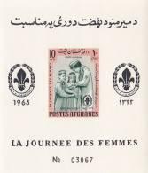 Afganistan Hb 48sd - Afghanistan