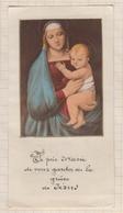 8AK38 IMAGE PIEUSE RELIGIEUSE PARCHEMIN GUIZIOU ORAN 1960 MARIE JESUS  2 SCANS - Santini
