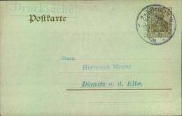 1911, INTERNATIONALE AUTOMOBILAUSSTELLUNG BERLIN, Seltener Sonderstempel (KBHW S 31) Auf Blankokarte - Voitures