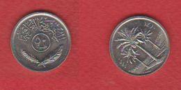 Iraq   / KM 128  /   50 Fils 1990 / SPL - Iraq