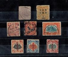 CHINE   Timbres Neufs Et Oblitérés. - China