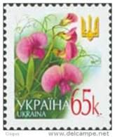 Uk Ukraine 2003 Mi. Nr. 587 AI - Ucrania