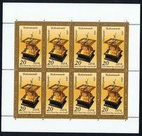 7. Juni 1983, Kostbare Sand- Und Sonnenuhren, Kleinbogen Michelkatatlognummer 2798 In Postfrisch Xx Mit Plattenfehler - Blocks & Kleinbögen
