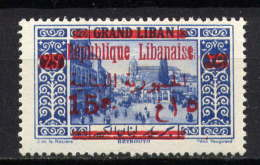 Gd LIBAN - 121* - Beyrouth - Unused Stamps