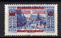 Gd LIBAN - 121* - Beyrouth - Great Lebanon (1924-1945)