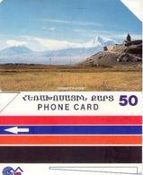TARJETA TELEFONICA  DE ARMENIA. (001) TIRADA 10000 - Armenië