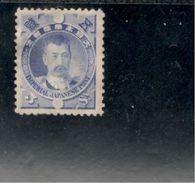 Japan1896:Michel73used - Japan