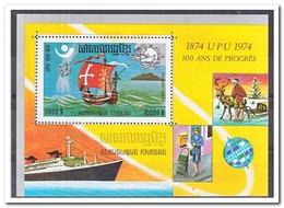 Cambodja 1975, Postfris MNH, UPU - Cambodja