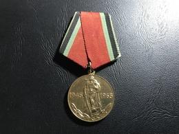 Medaille RUSSIE 20 Ans De La Victoire 1945-1965 - Russia