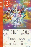 Carte Prépayée Japon * TOKYO DISNEY * RESORT LINE (1567) MICKEY MINNIE DONALD DUCK * 400  2-daypass * JAPAN PREPAID CARD - Disney