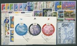 Schweiz Jahrgang 2000 Komplett Gestempelt (G16154) - Switzerland