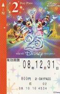 Carte Prépayée Japon * TOKYO DISNEY * RESORT LINE (1570) MICKEY MINNIE DONALD DUCK * 800  2-daypass * JAPAN PREPAID CARD - Disney