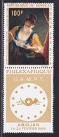 SENEGAL AERIENS N°   72 ** MNH Neuf Sans Charnière, TB (D4975) Philexafrique - Senegal (1960-...)