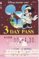 Carte Prépayée Japon * DISNEY * RESORT LINE (1577) MICKEY * 1100  3-daypass ADULT * JAPAN PREPAID CARD - Disney