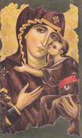 Grande Neuvaine De L'Immaculée-Conception - Maria Und Jesus - 11,5*7cm  (33094) - Andachtsbilder